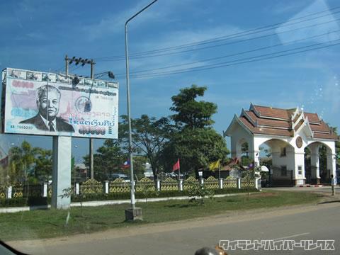 タイ-ラオス友好橋国境 ラオス側入り口