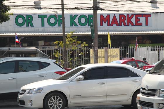 オートーコー市場