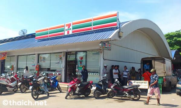 タイでセブンイレブン不買運動の呼びかけが拡散、CPグループの「富の独占」に反発