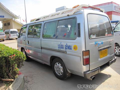タイ-ラオス友好橋国境 ウドンタニ行き乗合タクシー