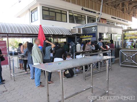 タイ-ラオス友好橋国境 タイ側イミグレーション