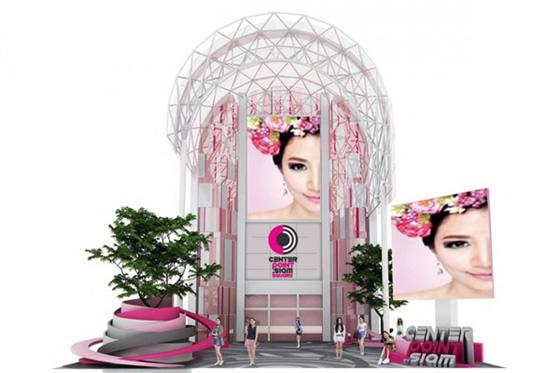 センターポイント・オブ・サイアムスクエア(Centerpoint of Siam Square)