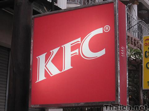 KFC@ビエンチャン
