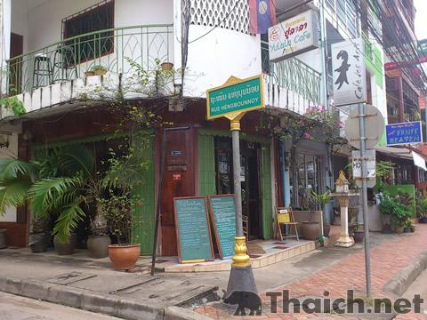 ユララーカフェ(YuLaLa Cafe)