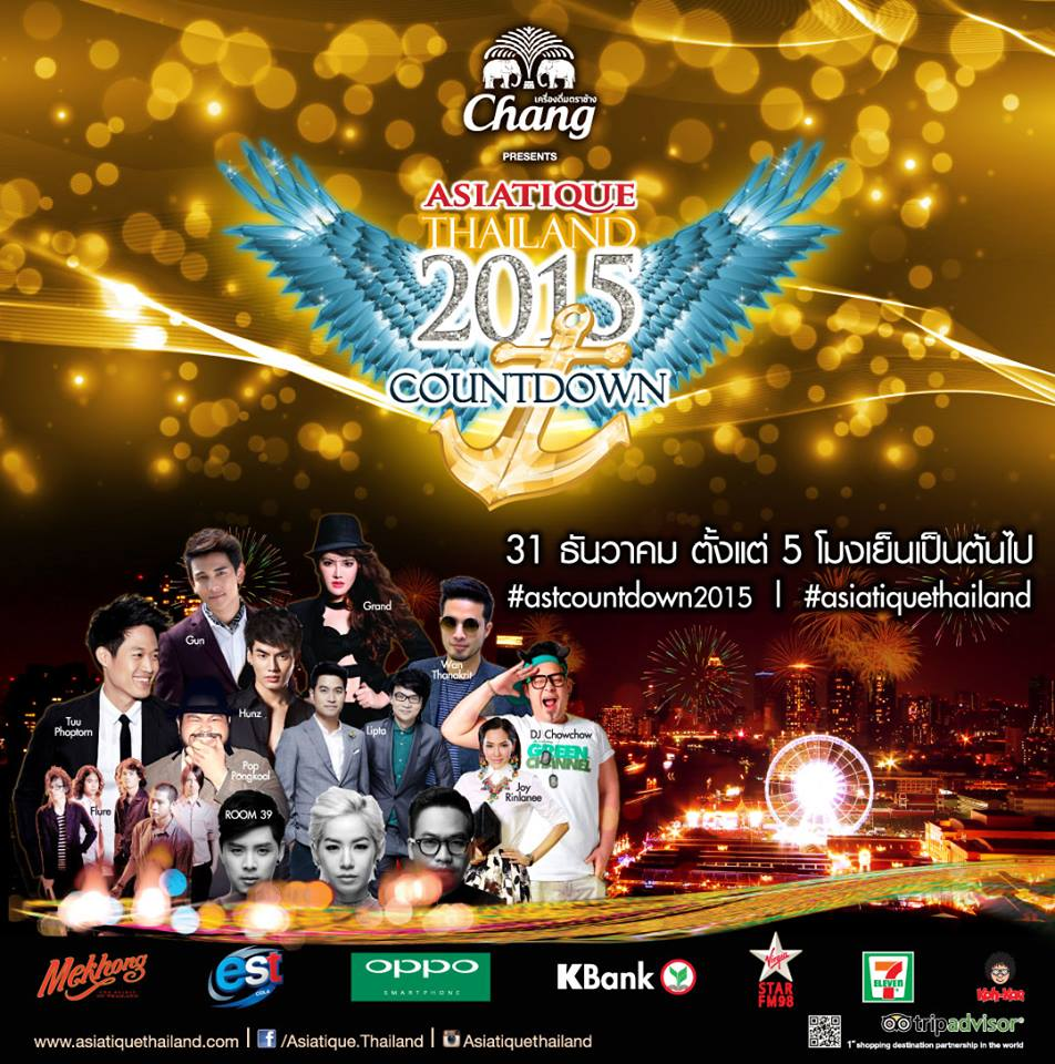 ASIATIQUE Countdown 2015