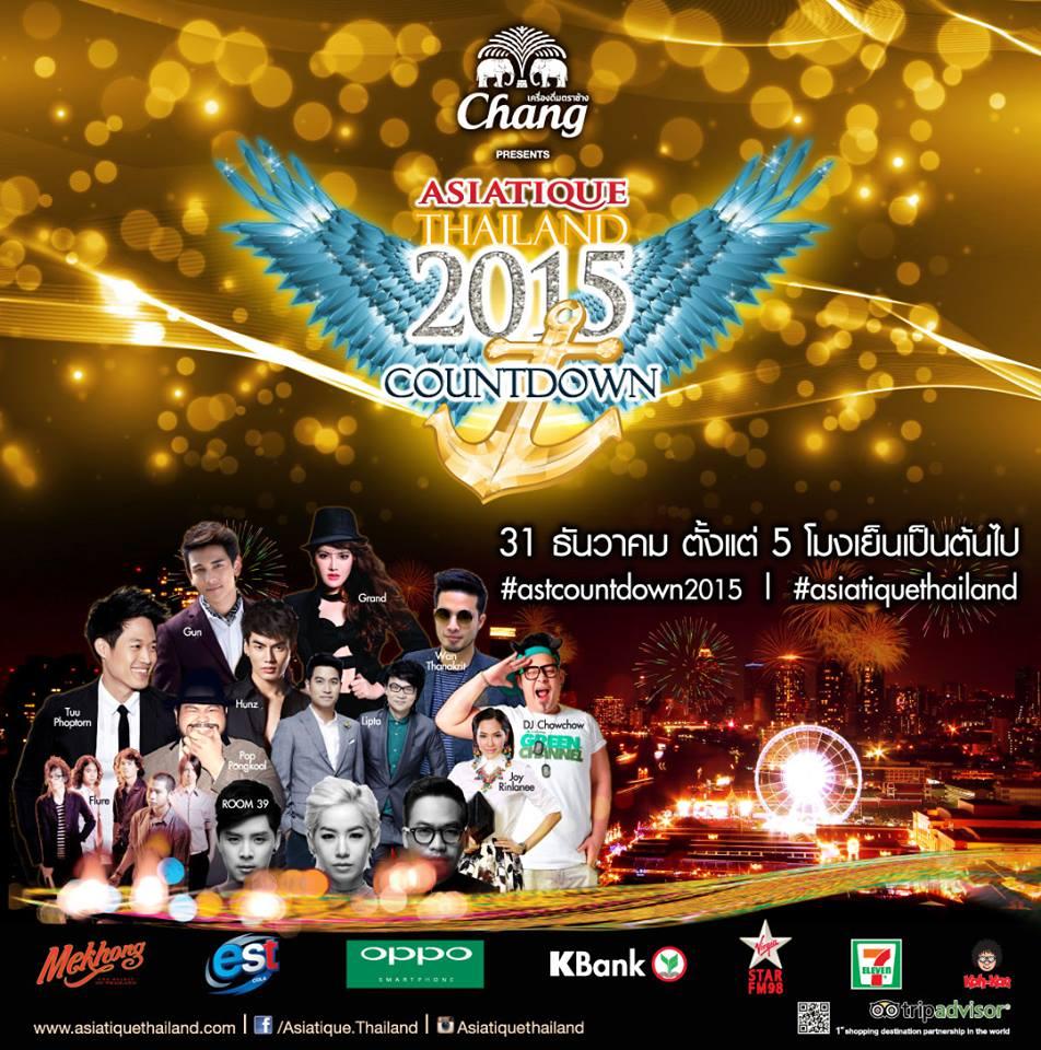 ASIATIQUE Countdown 2015