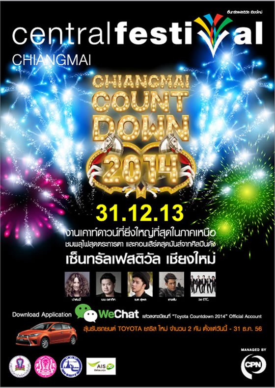 Chiangmai Countdown 2014