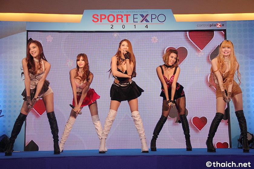スポーツエキスポ2014