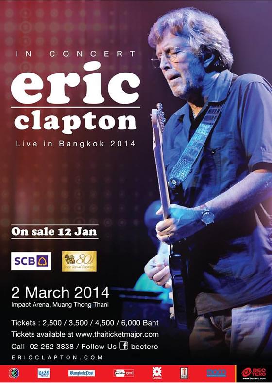 エリック・クラプトンのタイ・バンコク公演『Eric Clapton Live in Bangkok 2014』がインパクトアリーナで2014年3月2日開催