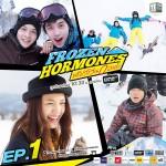 FrozenHormones