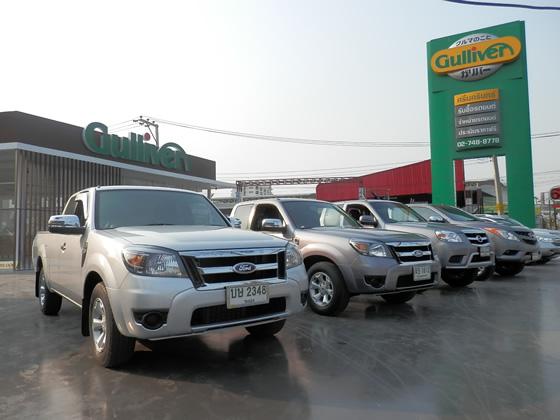 中古車ガリバーがバンコク・シーナカリンにタイ一号店を2014年3月17日オープン