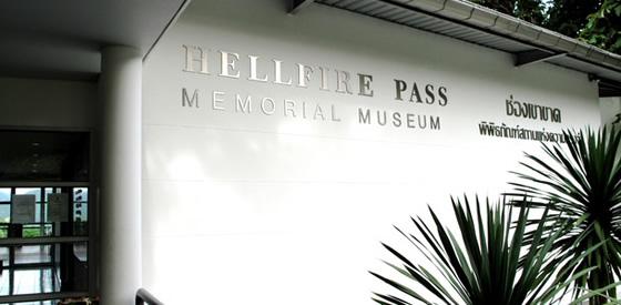HellfirePass