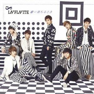 韓流ボーイズグループINFINITEのタイ・バンコク公演がサンダードーム・ムアントンタニで2013年9月28日開催