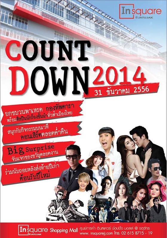 InsquareCountdown2014