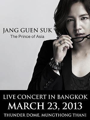 チャン・グンソクのタイ・バンコク公演がサンダードーム・ムアントンタニで2013年3月23日開催