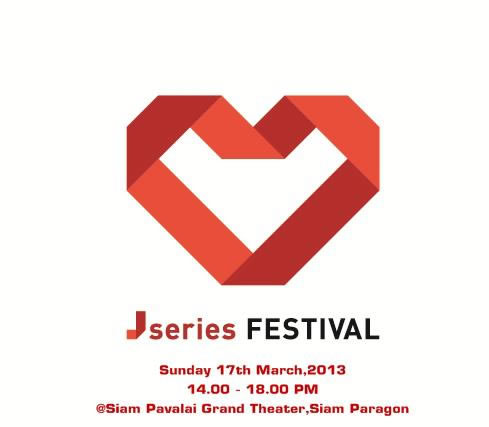 「J Series Festival Jシリーズフェスティバル