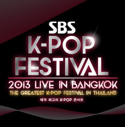 「SBS MTV K-POPフェスティバル 2013 ライブ in バンコク」がラジャマンガラ国立競技場で2013年10月20日開催