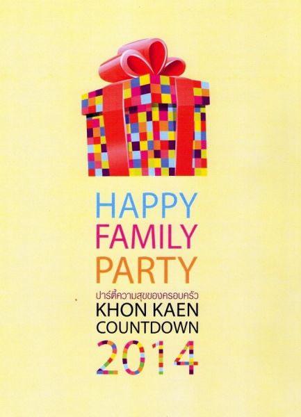 KHON KAEN COUNTDOWN 2014 HAPPY FAMILY PARTY