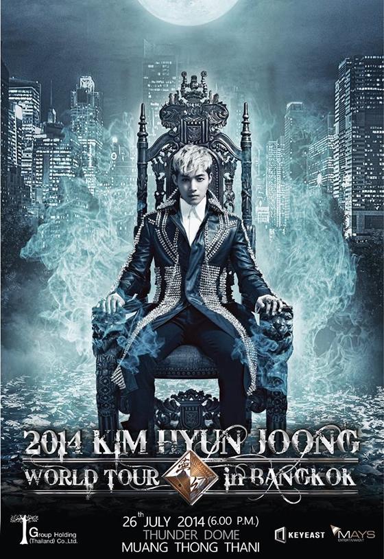 キム・ヒョンジュンのタイ・バンコク公演『2014 KIM HYUN JOONG WORLD TOUR IN BANGKOK』がサンダードーム・ムアントンタニで2014年7月26日開催