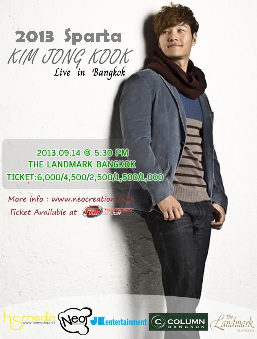 キム・ジョングクのタイ・バンコク公演「2013 Sparta Kim Jong Kook Live in Bangkok」がアクサラシアターで2013年9月14日開催