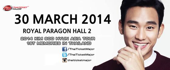 『2014 Kim Soo Hyun Asia Tour 1st Memories in Thailand