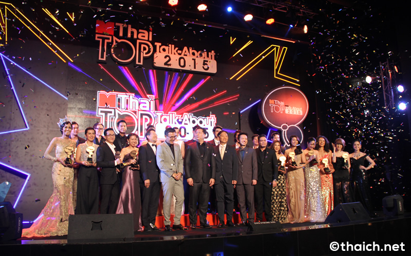 MThai Top Talk-About 2015