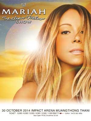 マライア・キャリーのタイ・バンコク公演「Mariah The Elusive Chanteuse Show」がインパクトアリーナで2014年10月30日開催