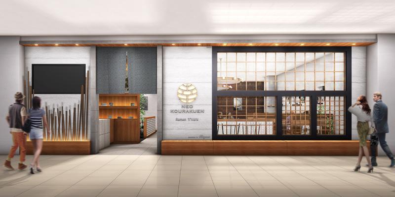 「ネオ幸楽苑」がセントラルウエストゲート店で2015年8月28日オープン