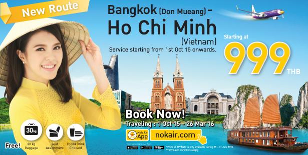 ノックエアがベトナムへ!バンコク-ホーチミン線が2015年10月1日就航開始