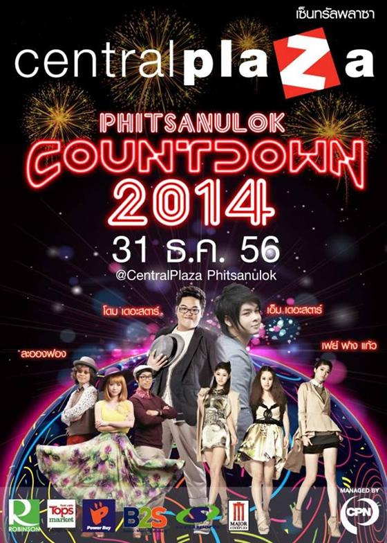 Phitsanulok Countdown 2014