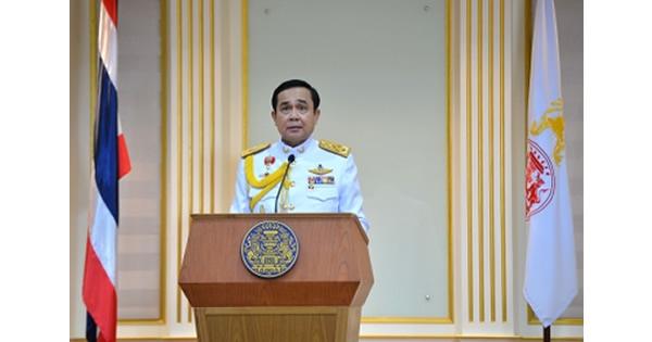 タイ王国プラユット・ジャンオーチャー首相が2015年2月8日から10日まで訪日