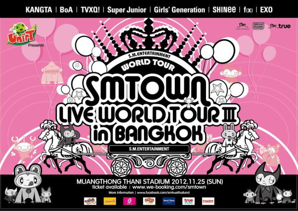 SMTOWN LIVE WORLD TOUR III in BANGKOK