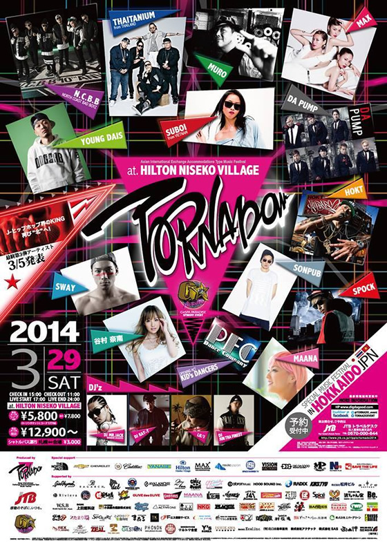 タイの人気ヒップホップグループ・タイタニウムがAsia国際交流型音楽イベント「TORNADO」に出演