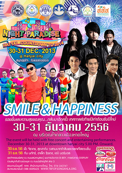 The Night Paradise Hat Yai Countdown 2014