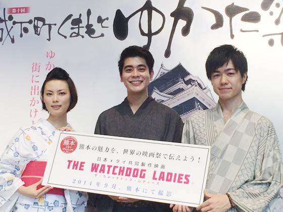 日タイ共同制作映画『The Watchdog Ladies』が熊本で撮影開始へ