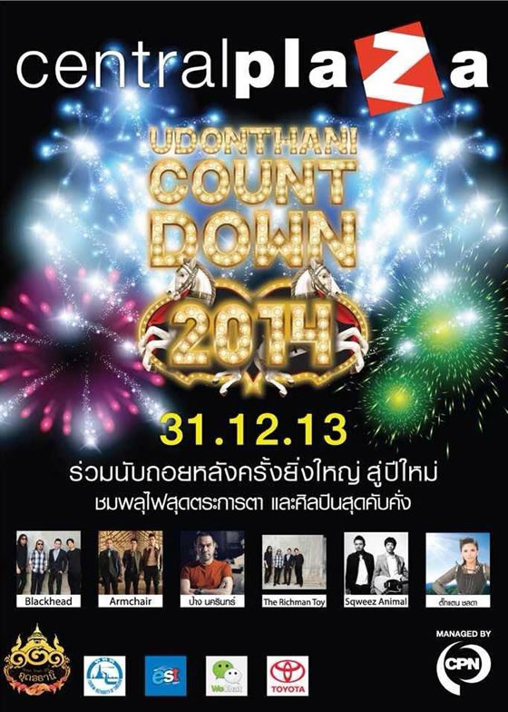 Udonthani Countdown 2014