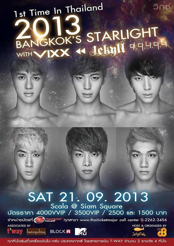 VIXXのタイ・バンコク公演「2013 Bangkok's Starlight with VIXX」がスカラ座で2013年9月21日開催