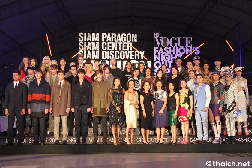 VOGUE Fashion Night Out 2014