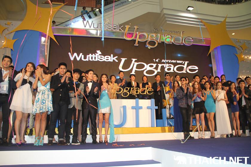 Wuttisak Upgrage 14th Annniversary