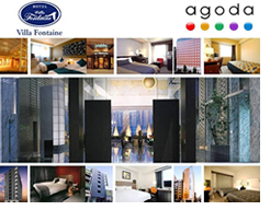 http://www.agoda.jp/