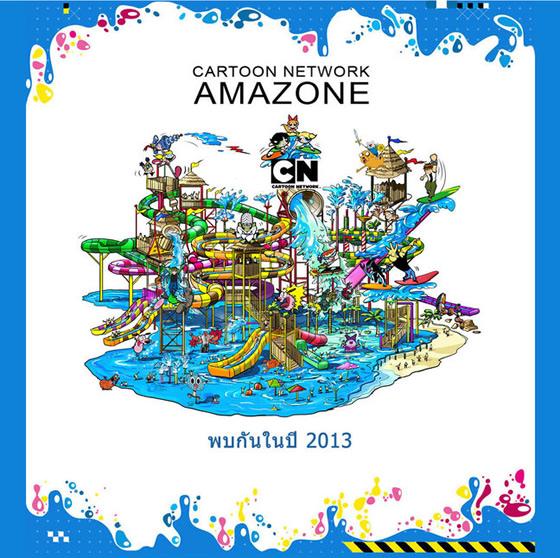 カトゥーン・ネットワーク・アマゾン(Cartoon Network Amazone)