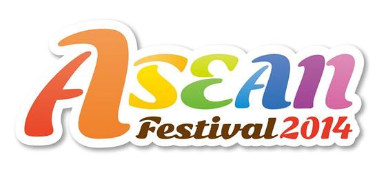 びーむ先生も出演 「ASEANフェスティバル2014」が代々木公園イベント広場で6月14日・15日開催