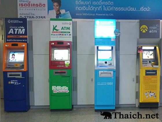 タイの行楽シーズンであるタイ正月・ソンクラーン期間中は、ATMの引き出し手数料などが無料になります。