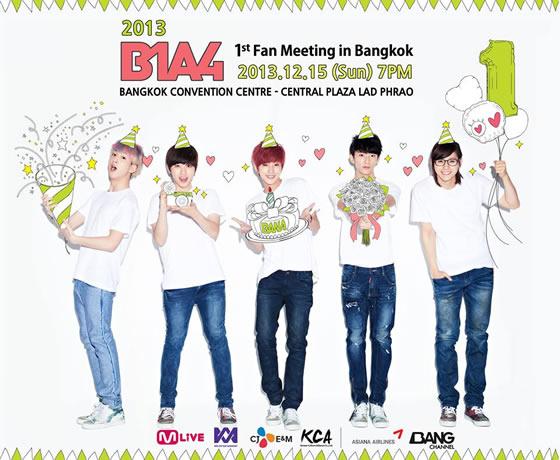 B1A4のタイ・バンコクでのファンミーティングが政情不安で開催中止
