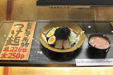 広島つけ麺本舗 ばくだん屋