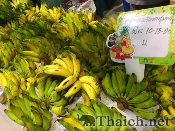 バナナ(กล้วย クルアイ)
