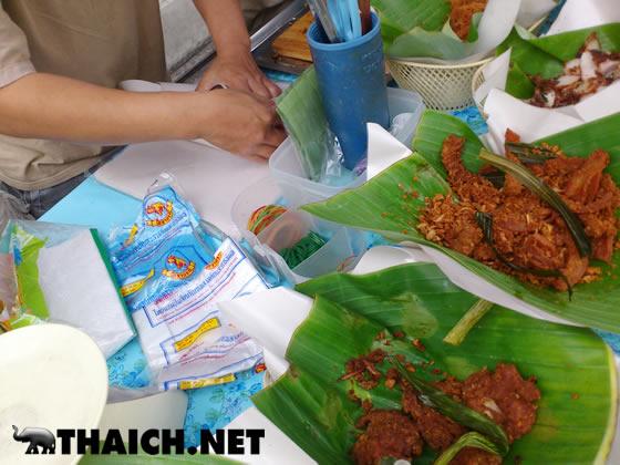 タイはバナナの葉っぱでエコロジー【TVウォッチング】