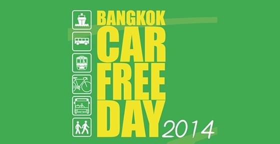 自動車利用はひかえよう!「バンコクカーフリーデー2014」が9月21日開催