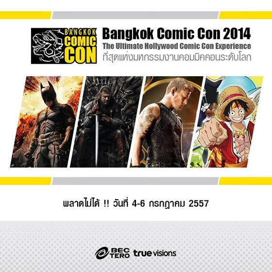 ThailandComicCon