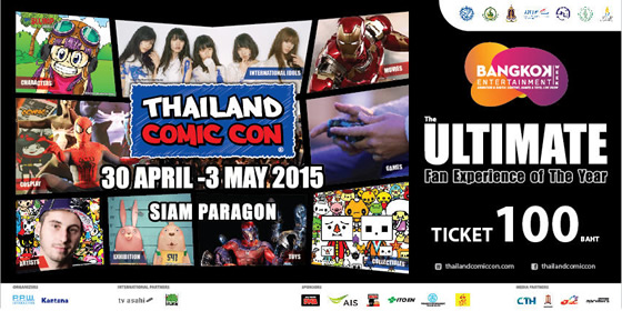 THAILAND COMIC CON & ANIME IDOL ASIA